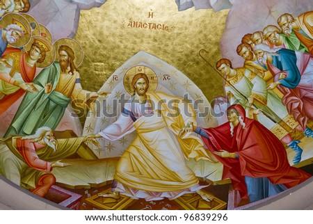 Presco in the  Greek Orthodox church of the twelve apostles in Capernaum , Israel - stock photo