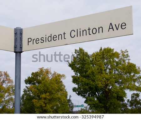 President Clinton Ave in front of the President Clinton Library in Little Rock,Arkansas. - stock photo