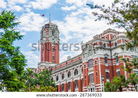 Presidential Office building - stock photo