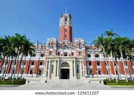 Presidential Office Building of Taiwan. - stock photo