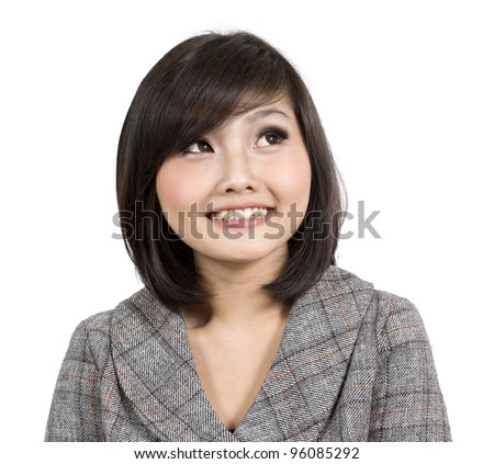 pretty young business woman thinking - stock photo