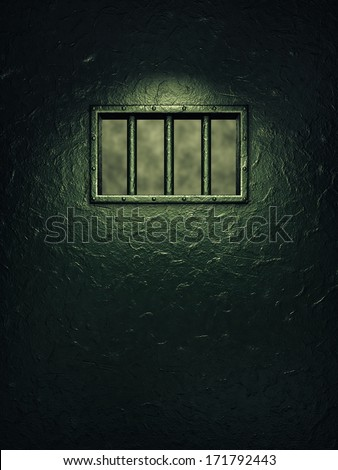 Prison cell door,barred window , Freedom - stock photo