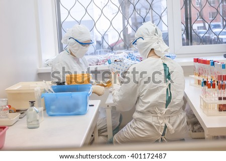 Process control and sterility of harvested blood plasma by rapid laboratory studies. clean rooms - stock photo