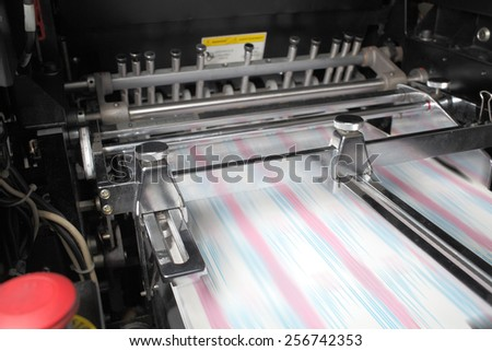Process printing in the printing house - stock photo