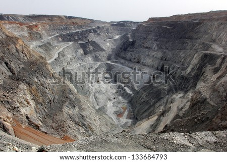 production of iron ore in Kazakhstan - stock photo