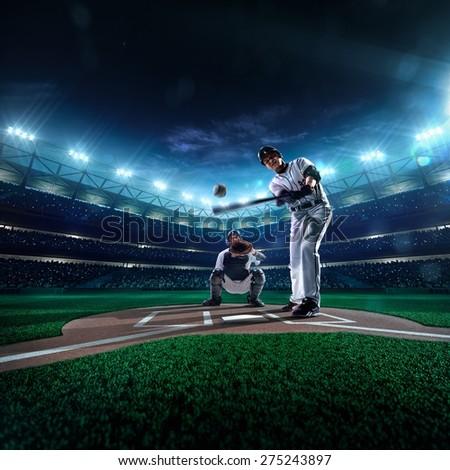 Professional baseball players on the grand arena - stock photo