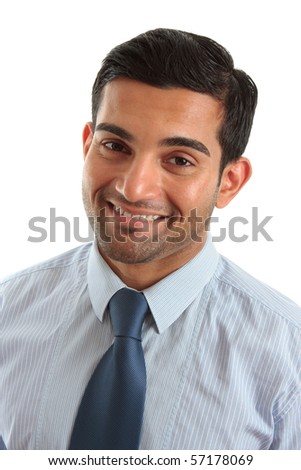 Professional businessman or other white collar worker, smiling in a friendly manner. - stock photo