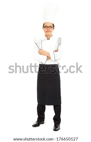 professional chef in white uniform and tools - stock photo