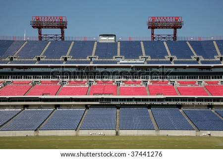 Professional sports stadium - stock photo