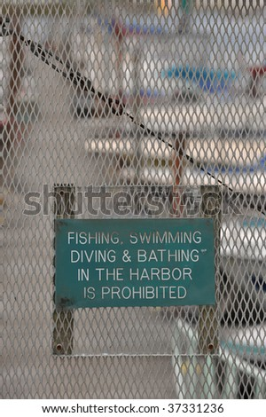 Prohibited sign at marina - stock photo