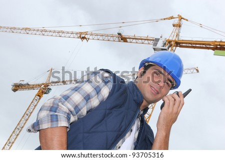 Project manager outside - stock photo