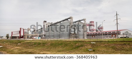 Prokhorovka, Russia - October 6, 2015: Feed Mill of Prokhorovka. The main activity is the manufacture of prepared feeds for animals kept on farms. - stock photo