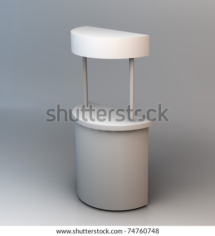 promo display - stock photo