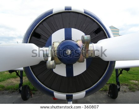 Propeller of the plane - stock photo