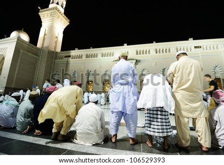 Prophet's Mosque at Madina - stock photo