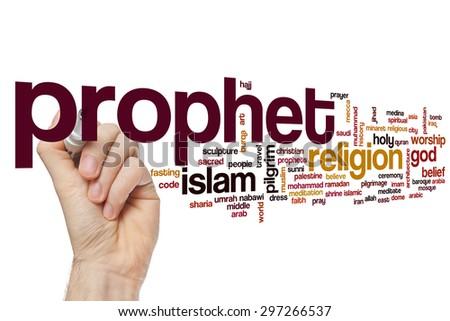 Prophet word cloud - stock photo