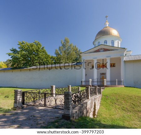 Pskov-Caves Holy Dormition male monastery. Michael the Archangel Cathedral - stock photo