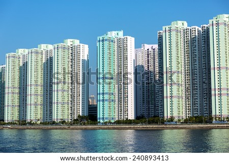 Public housing in Hong Kong - stock photo