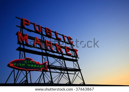 Public Market Signboard - stock photo