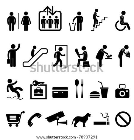 Public Sign Shopping Center Commercial Building Icon Symbol - stock photo