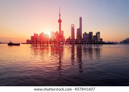 Pudong Skyline at sunrise, Shanghai, China. - stock photo
