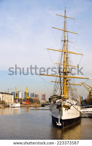 Puerto Madero, Buenos Aires, Argentina - stock photo