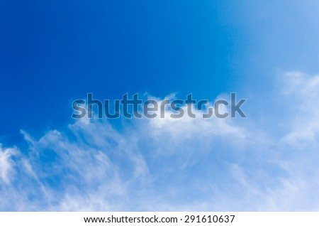 Puffy clouds blue wide soft dreamy sky peace background and relax feeling - stock photo