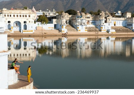 PUSHKAR, INDIA- JANUARY 7: Unidentified people in Pushkar on January 7, 2009 in Pushkar, Rajastan, India. - stock photo