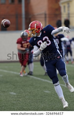 PUSHKIN, LENINGRAD OBLAST, RUSSIA - OCTOBER 10, 2015: Player of team Norway fight for the ball during the qualifying match of American Football European Championship 2016 against Russia - stock photo