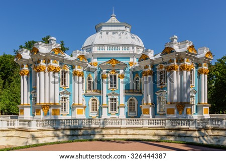 Pushkin, Saint Petersburg/Russia - August 11, 2015: Hermitage Pavilion at the Catherine Park in summer day - stock photo