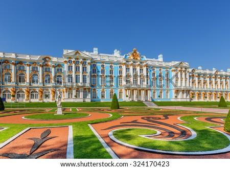 Pushkin, Saint Petersburg/Russia - August 11, 2015: The Catherine Palace at the Catherine Park  (Pushkin) in summer day - stock photo