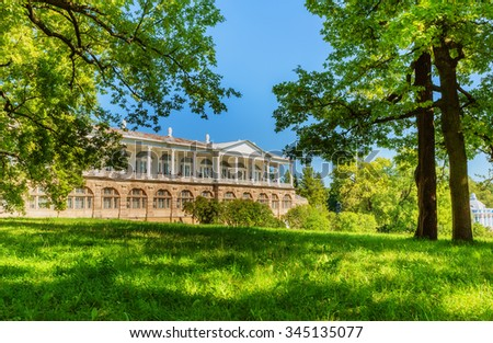 Pushkin, Saint Petersburg/Russia - August 11, 2015: View of Cameron Gallery in Catherine Park in summer day - stock photo