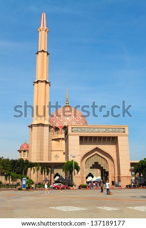 Putra Mosque - stock photo