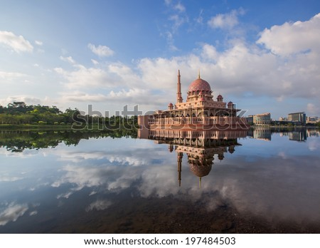 Putra Mosque with reflection on the lake surface, Putrajaya, Malaysia - stock photo