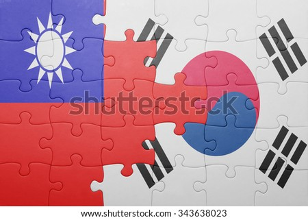 puzzle with the national flag of south korea and taiwan . concept - stock photo