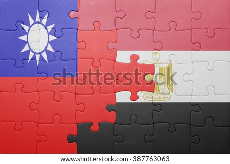 puzzle with the national flag of taiwan and egypt. concept - stock photo