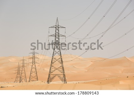 Pylon in desert - stock photo