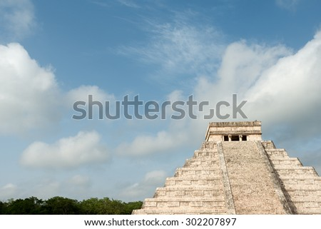 Pyramid of Kukulcan at the Chichen Itza Ruins in the  Yucatan, Mexico - stock photo