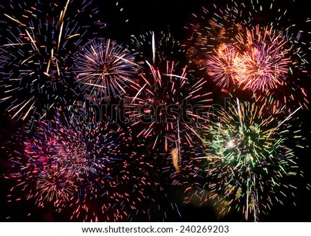 Pyrotechnics, firecrackers, firework display during the celebration of a great feast - stock photo