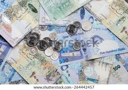 Qatar currency - stock photo