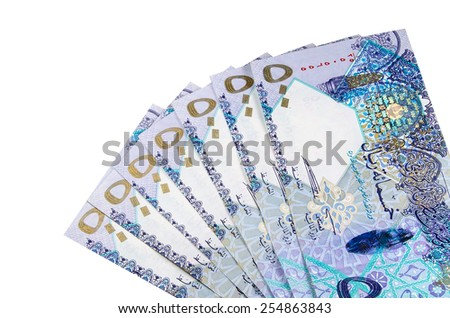 Qatar currency isolated on white background - stock photo