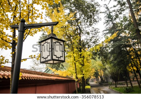 Qingyang monastery scenic spot, the oldest and largest Taoist temple in the Southwest of China - Chengdu, Sichuan, China - stock photo