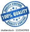 Quality stamp - stock photo