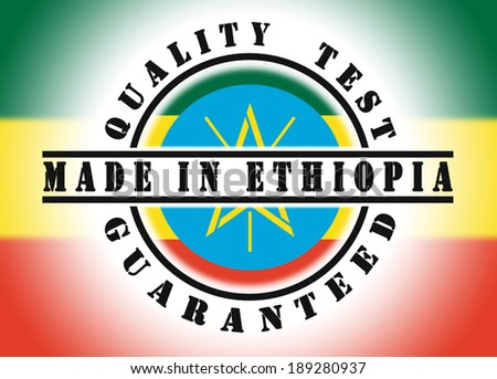 Quality test guaranteed stamp with a national flag inside, Ethiopia - stock photo