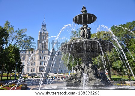 Quebec Parliament is a Second Empire architectural style building in Quebec City, Canada - stock photo