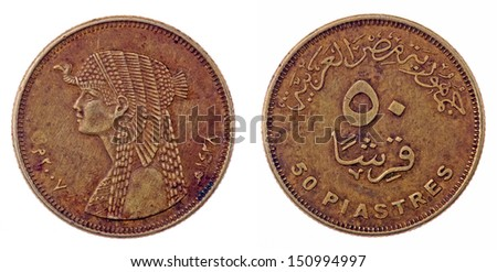 Queen Cleopatra, coin of fifty piastres isolated on white, both sides - stock photo