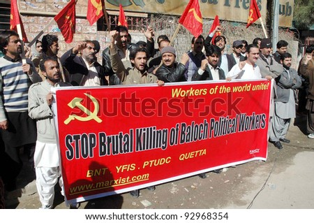 QUETTA, PAKISTAN - JAN 17: Supporters of Workers of the Word Unite chant slogans in favor of their demands during a protest demonstration at Quetta press club on January 17, 2012 in Quetta. - stock photo