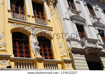 Quito - the capital of Ecuador. Quito is a beautifllly set city, packed with historical monuments and architectural treasures. Cityscape - old town - colonial architecture detail - stock photo