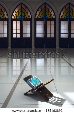 Quran is holy book of muslim in Thailand mosqe on Ramadan time - stock photo