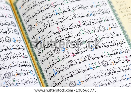 Quran Page Open on Hajj Ayah - stock photo